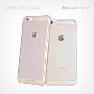 [iPhone] ��Ʈ��� ���̽�